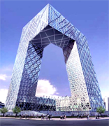 Beijing Televiion new building as symbol of the new generation of Chinese technology and finantial strategy. China Business Guide is the gateway to all the new generation of qualified Chinese manufacturers of products and high technology for mechanical industries, fashion industry, cosmetics, food, automation, chemical products, jewelry, power transmission made in china, electronics, safe baby world products directly from China